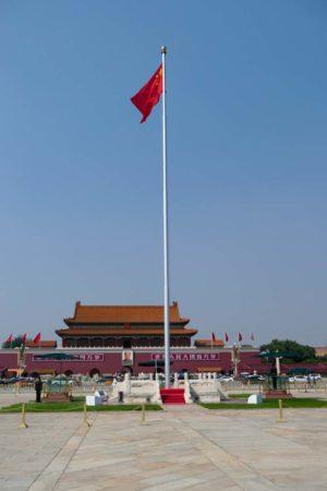 Tianmen Platz und Verbotene Stadt (Peking, China)