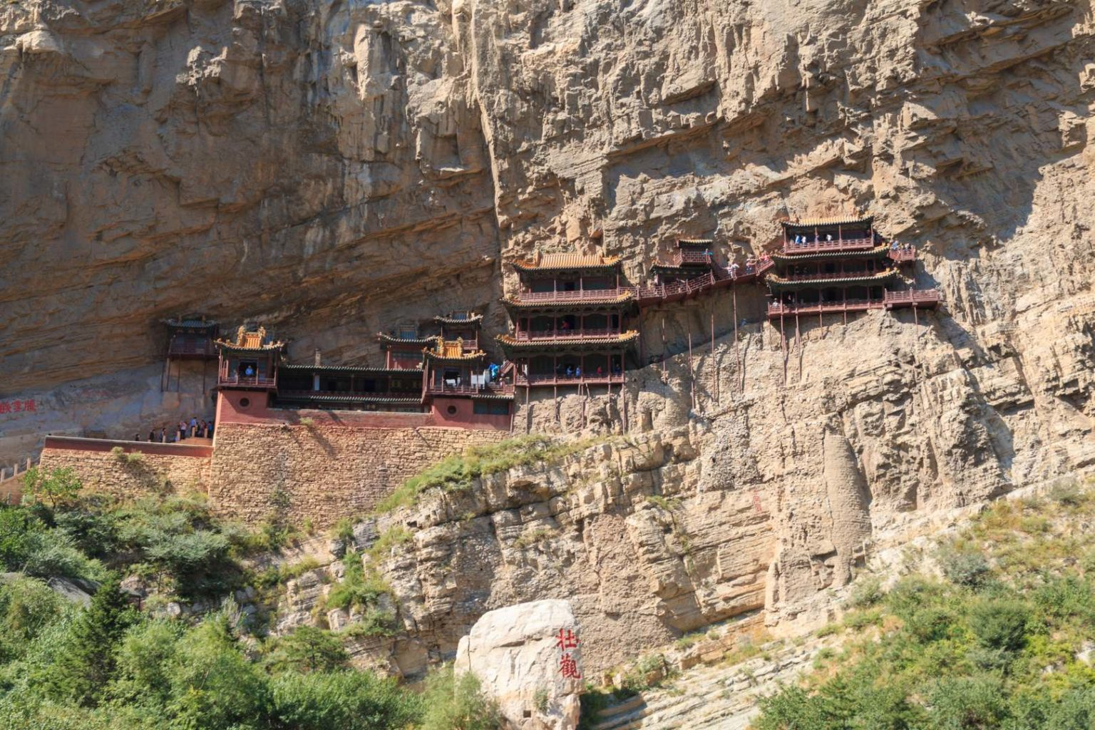 Hängendes Kloster / Xuankong Si (bei Datong, China)