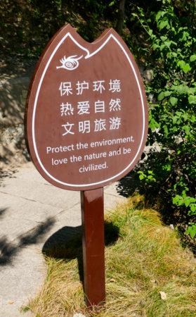 Umweltschutz Schild