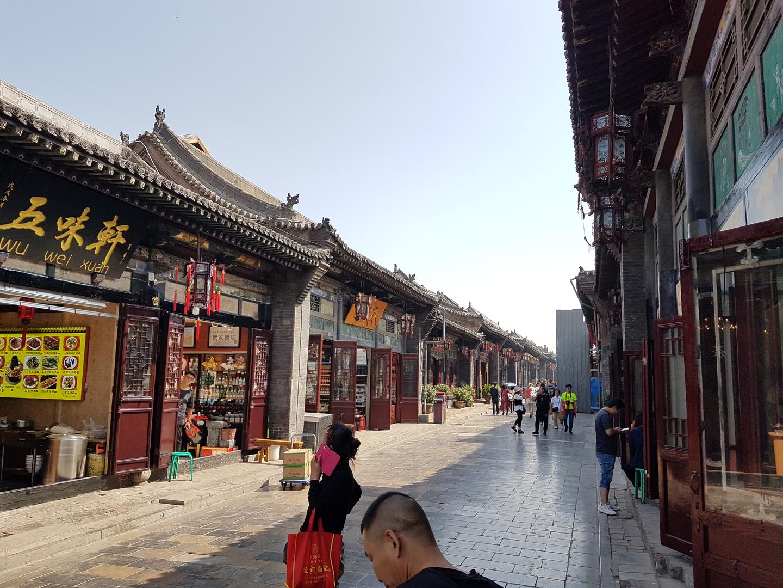Altstadt von Pingyao