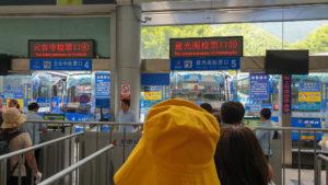 Wartebereich Busse in Tangkou zu den Seilbahnen des Huang Shan