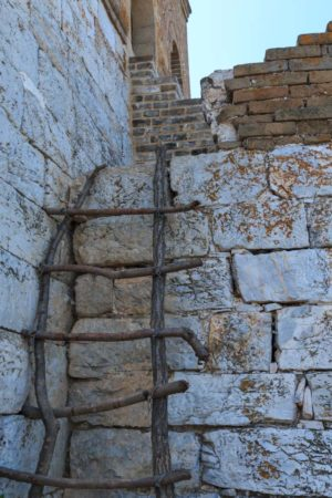 Leiter an der Chinesischen Mauer